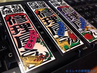fc2blog_201403011932308b9s.jpg